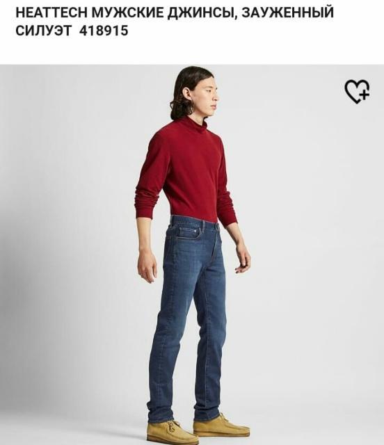 Джинсы утепленные Uniqlo jeans 32-34inch, 48-50 размер синие Брюки Uniqlo мягкие эластичный пояс 30-33 inch 48-50  размер серые Все новое, не подошел размер