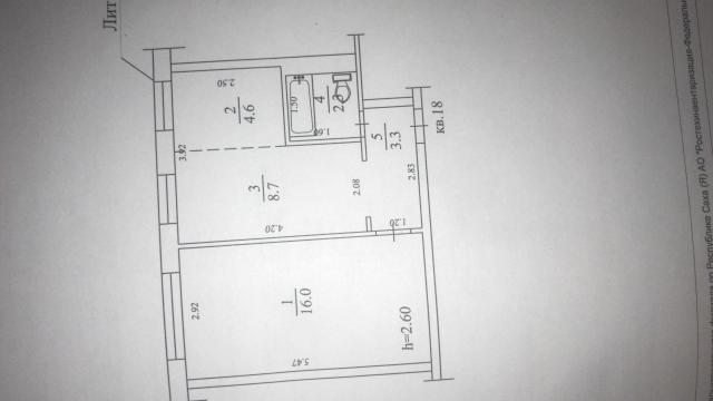 Квартира на первом этаже отличное предложение под офис возможен перевод в нежилое помещение , в квартире три окна   Выходящие на площадь победы