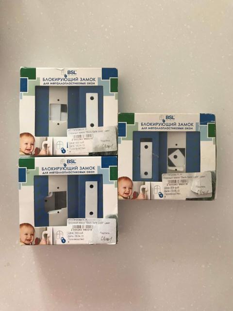 """Блокирующие замки на окна """"Baby safe lock"""". 3 шт по 250 руб. за штуку."""