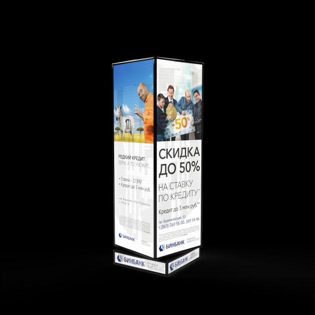 ПРОДАЮ или обменяю рекламный Пиллар класса люкс(новый), срочно. Алюминиевый профиль, светорассеивающий полипропилен, световой подиум со сменной информацией, наличие защитных стёкол, светодиодная подсветка. Скорость вращения: 1 об/в мин Габаритный размер: 205/65см Масса: 38кг Размер рекламной поверхности: 180/60см Энергопотребление: 188 Вт Стоит в разобранном состоянии, находится в Якутске. Со всеми пакетами документов. Варианты обмена.