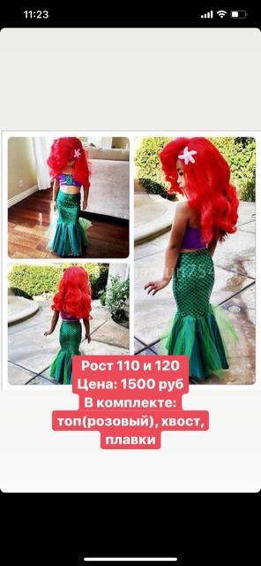 Продаю детские костюмы на рост 110 и 120🤩 отличное качество, количество ограничено. Пишите 89142337009 Доставка по Якутску