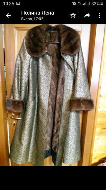 Пальто из норки размер 52-54. Шуба  из  каракуля размер  54.