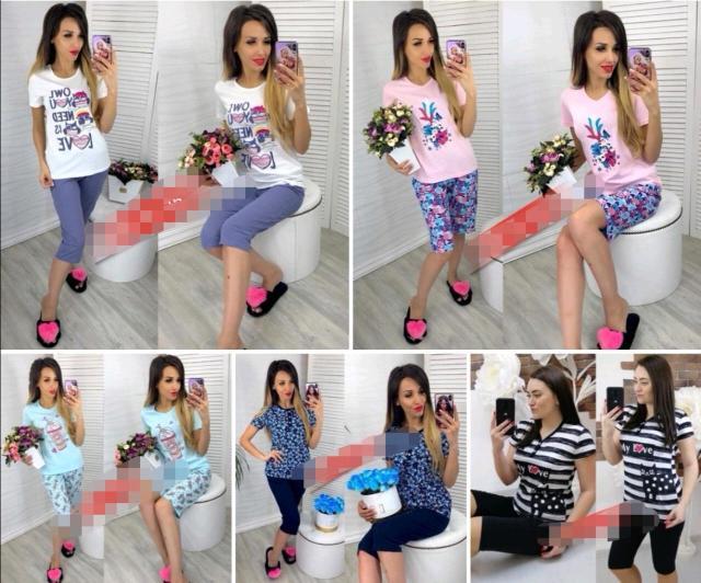 Новые домашние костюмы - пижамы, разные размеры-расцветки