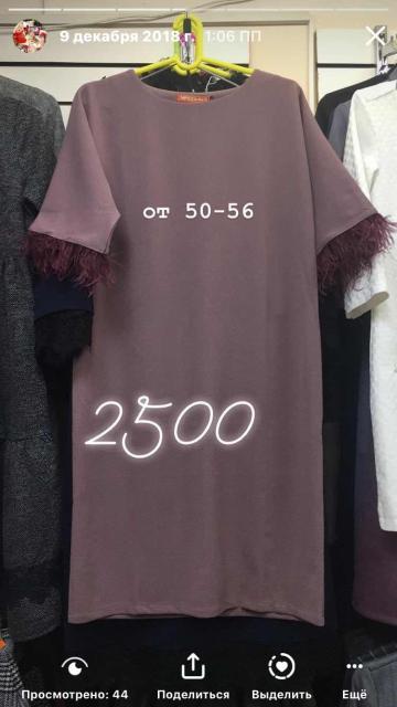 50/52