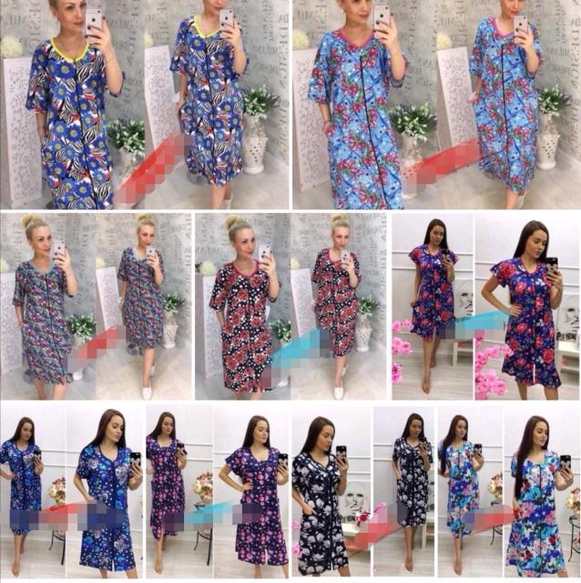 Новые женские халаты, разные размеры-расцветки
