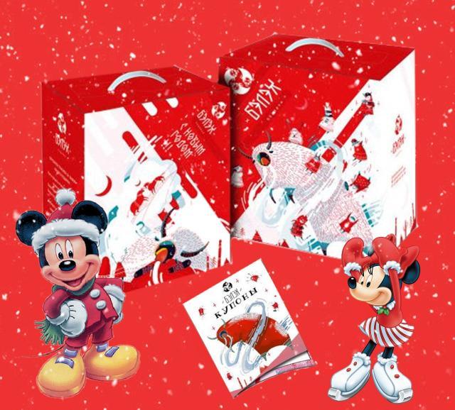 Сладкие новогодние подарки. Тем, кто еще не приобрел своим любимым. В каждом подарке скидочные купоны. Бесплатная доставка по городу. Заказывайте!