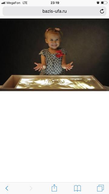 Продам детские световые песочные планшеты (новые); планшет деревянный, 14 видов подсветки на пульте управления; 2кг кенетического песка (к рукам не пристает). Размер: 40х70;40х80; ромб Песочная сказка: трафарет рисунка с прилепающим основание, 9 емкостей с цветным песком ; 3шт.-1000 руб.