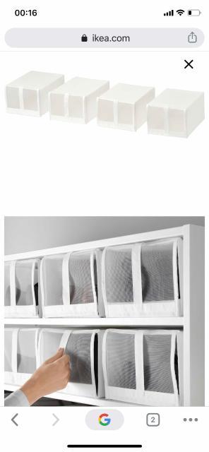 Коробки для обуви IKEA Скубб набор 4 шт, размер 22*36*16, цвет бежевый и чёрный
