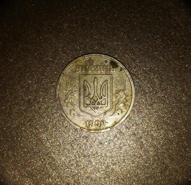 10 копеек 1992 года, Украина, цена договорная.