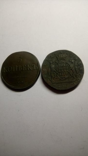 5 копеек 1777 года, сибирская монета.   5 копеек 1834 года.   Цифры 777 на старинной монете приносят его (ее) обладателю деньги, если носить ее как талисман в кармане, в кошельке или держать дома на видном месте... ( из пророчеств)