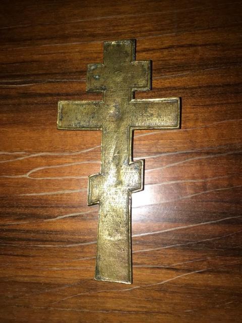 Срочно продаю старинный крест распятие с молитвой, 19 век. Материал: латунь с эмалью. В отличном состоянии. Звонить только потенциальному покупателю, остальных просьба не беспокоить.