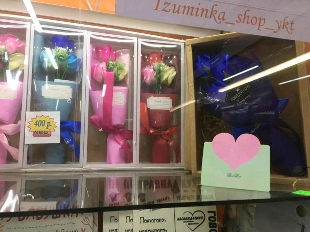 Букеты из мыльных роз станут самым оригинальным подарком для милых дам на 8 марта  . В наличии в магазине Полка Сокровищ ТЦ Мясной Двор