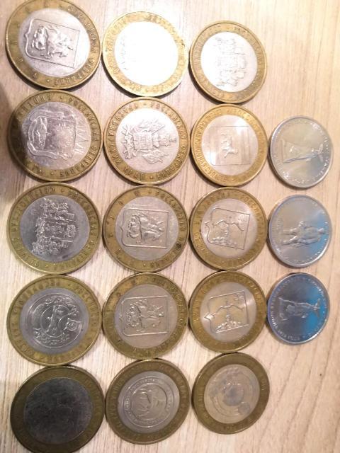 Продаю монеты, излишки коллекции.   Можайск 10р 35шт в основном 2из5, несколько хороших Цена за 1шт = 15р  Малоярославец 10р 25шт в основном 3из5, несколько хороших Цена за 1шт = 20р  50 лет первого полета человека в космос 10р 13шт 2из5, несколько плохих Цена за 1шт = 15р   Ельня 10р 7шт 2из5 Цена за 1шт = 15р  Единичные экземпляры по фото  Цена договорная  Амурская область 10р 18шт 5из5 почти все Цена за 1шт = 90р   Отечественная война 1812 года, сражение при березине 5р 5шт 5из5 все Цена за 1шт = 90р  Просьба не беспокоить на сумму менее 500р, поштучно не продаю