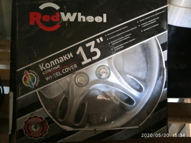 Новые колпаки Р 13 на штамповки. Цена за 1 комплект.
