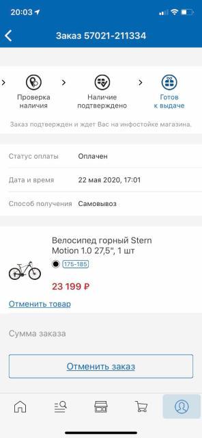 Продаю абсолютно новый велосипед Stern. Цена в спортмастере 23000. Ростовка 175-185