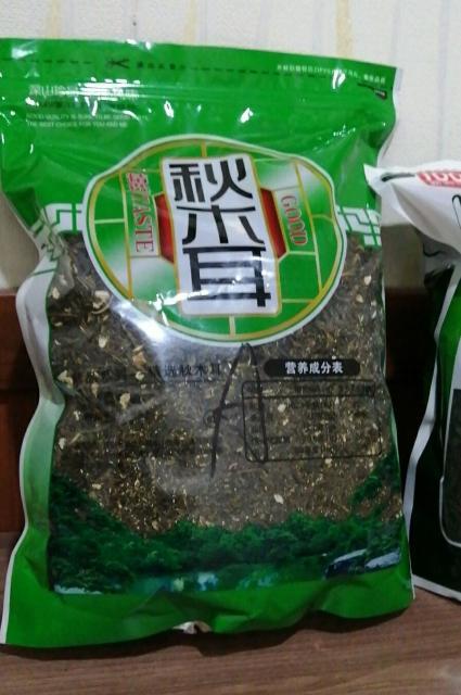 Продаю китайский зелёный чай. Вес 1 упаковки 1 кг.
