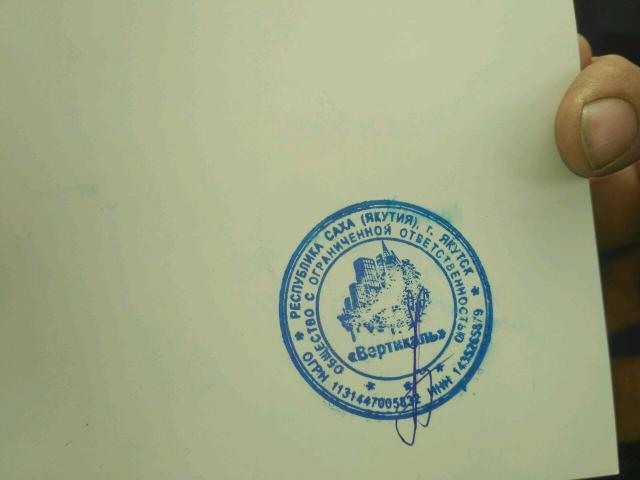 Сертификат на 5000 рублей фирмы вертикаль на высотные работы.