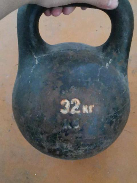 Куплю гирю 32 кг