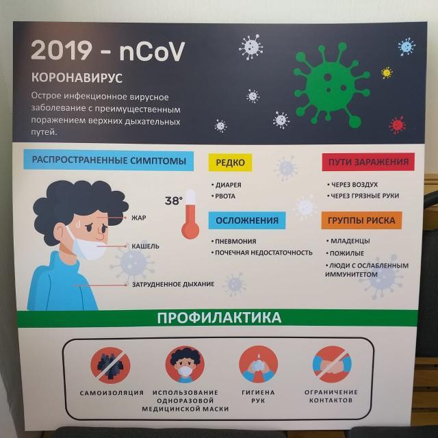 В связи с пандемией изготавливаю на заказ стенды, наклейки, таблички носящие информационный характер касательно коронавируса. Сейчас везде требуют информировать клиентов и посетителей, могу помочь с этим.