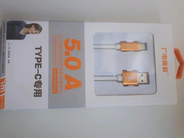 Новый в упаковке  Покупали в Тайланде