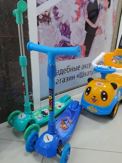 Самокаты детские с бесплатной доставкой по городу. Самовывоз с ТЦ Прометей..ул Лермонтова..98..2 этаж..Шкатулка.