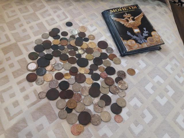 Продаю коллекцию монет разных периодов цена за все 7000рб