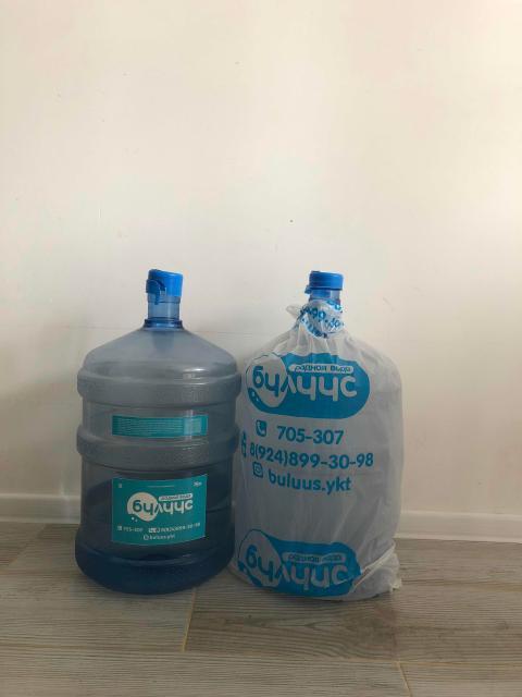 Срочно продаю 2 шт бутыли по 500 р