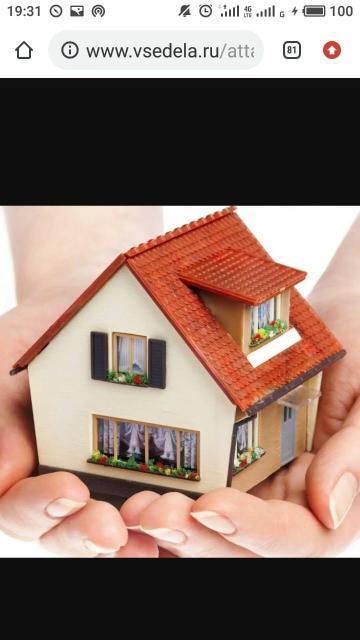 Купим любое жилье дом, квартиру, участок, землю, в пределах 1000000 рублей, рассмотрим все варианты. Только в городе.