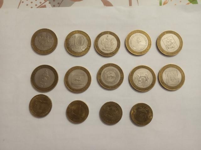 Продам коллекционные монеты: Древние города России; Область; Юбилейные. Смотри фото, список.