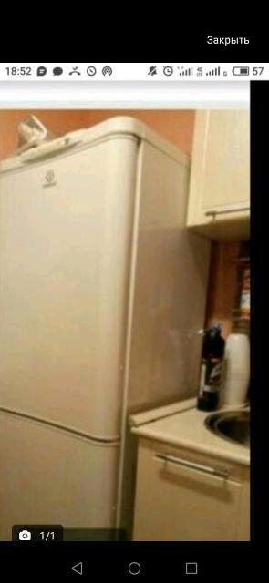 Холодильник импортный двухкамерный