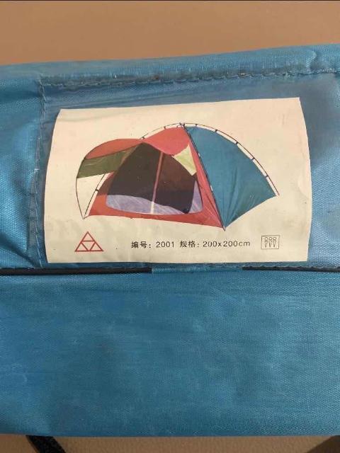 Палатка новая, размер 200*200см. Торг.