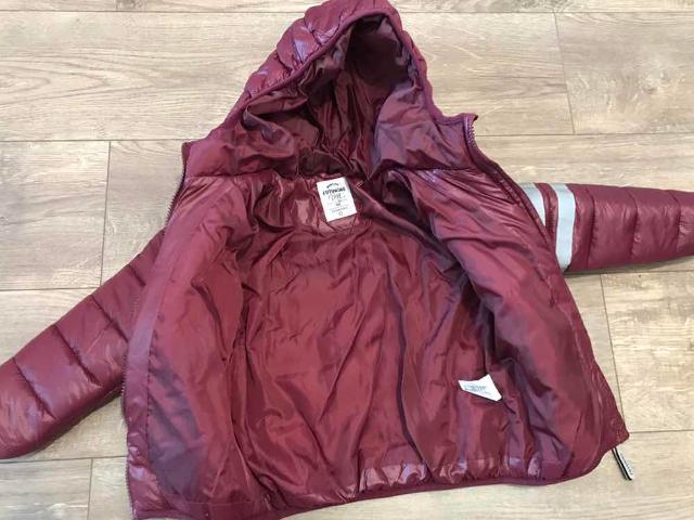 Продаю новую детскую  демисезонную куртку Futurino