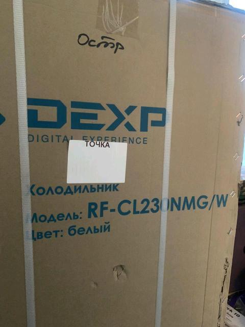 Продаю совершенно новый холодильник DEXP RF-CL230NMG/W цвет белый 2 х камерный вместительный, упаковку не скрывали , характеристику можете посмотреть на фото на DNS магазине стоит 18500 . Успевайте купить и сделать хороший подарок родным и близким.