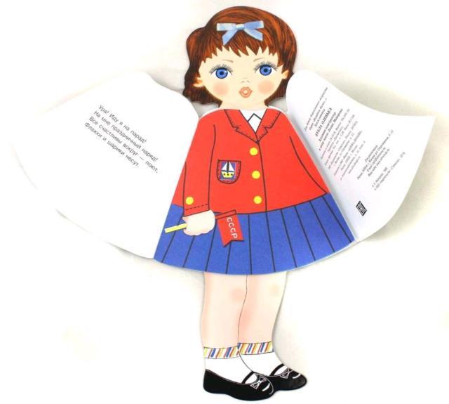 Книжка-кукла Оленька со стихами в отличном состоянии