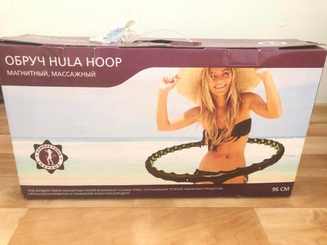 Магнитный массажный обруч hula hoop