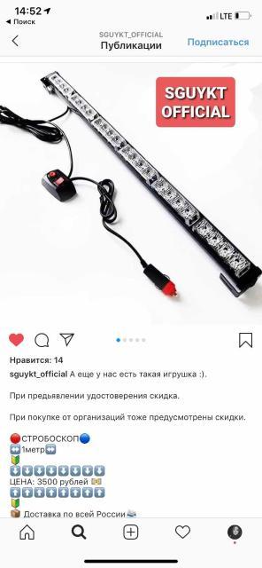 📢 СГУ 100W --- ⚙️ Характеристики: ▪️5 звуковых сигналов ▪️Управление на рупоре ▪️Питание - 12V ▪️Мощность - 100W ▪️Громкоговоритель --- А так же стробоскопы и многое другое ✊🏻 По всем вопросам, звонить или писать в WhatsApp: 📞 +7(996)316-58-19.  Город Якутск. ➖➖➖➖➖➖➖➖➖➖➖➖➖➖
