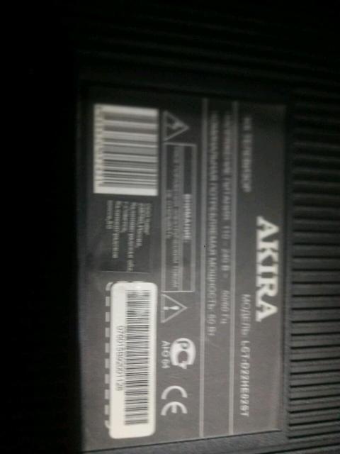 Куплю шнур с блок питанием от тв Акира и пульт д.к.