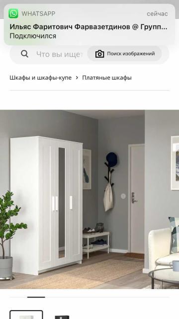 Продается шкаф новый, белый, трехдверный, в упаковке; в процессе транспортировки треснуло зеркало, требуется замена, поэтому цена в два раща меньше чем на сайте (с учетом доставки)