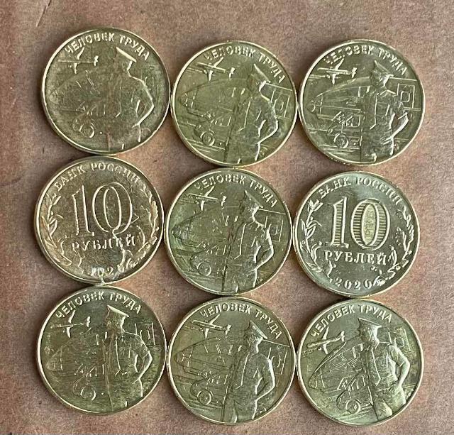 Продам новые монеты 2020 года из серии Человек труда, работник транспорта. Монеты в Якутске. Цена за 1 штуку 140 рублей.