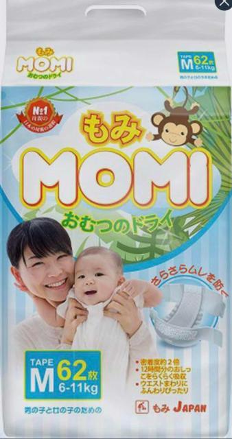 Продаю подгузники Momi, размер М, 6-11 кг, 62 штуки в упаковке, целая упаковка, причина продажи ребёнок вырос из размера
