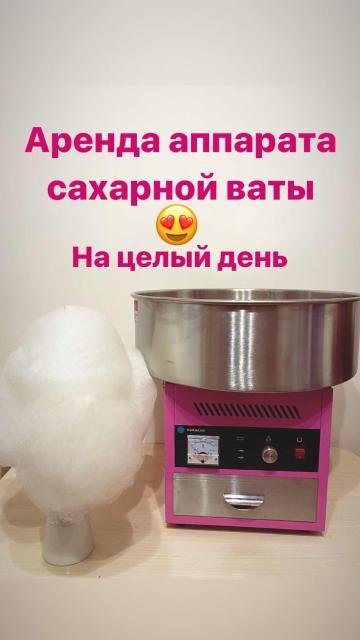 Порадуйте своих❤️ детей сахарной ватой😋 Аренда аппарата сахарной ваты-1500р. Или можете заказать уже готовую сахарную вату 100р шт.😍 Шоколадный фонтан 1600р Фонтанчик для напитков 800р