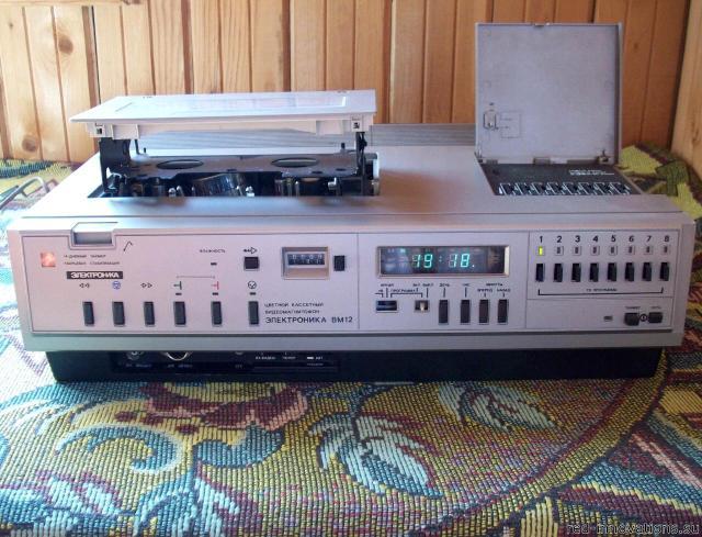 Всегда Куплю руские видио магнитафоны электроника вм 12. Можно в не рабочем состоянии. А так же аппаратуру СССР.