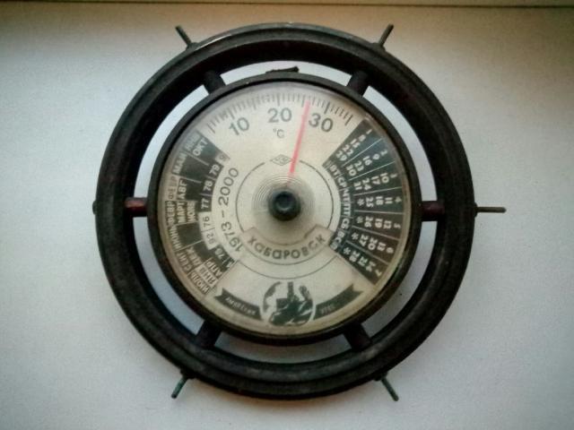 Продам или поменяю календарь - термометр от 1973 по 2000 гг. Из СССР. Состояние на фото.
