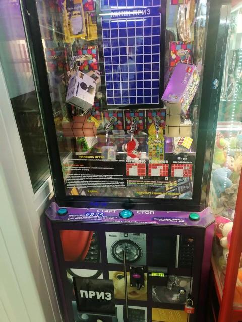 Продаю игровой автомат Тетрис в рабочем хорошем состоянии..  Тел 89243689557