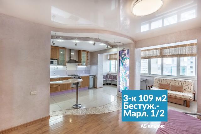 Просторная 2-уровневая 3-комн. кв. в доме инд. планировки. 1 этаж – гостиная, кухня, входная зона-гардеробная, санузел и кладовка; 2 этаж – две спальни, просторный коридор и большой санузел. Лестница выполнена из массива дерева, с лаковым покрытием, а также с ночным, автоматическим освещением.   Каждая комната оборудована мебелью и техникой, которые остаются новому собственнику. Есть вместительные встроенные шкафы на каждом этаже. Установлен кондиционер, камин обогреватель. Первый этаж выделяется большим естественным светом за счёт окна-панорамы, выходящего во двор в сторону школы №21.   Кухня с гостиной совмещены, имеют полный комплект мебели и бытового оборудования. Установлено точечное освещение.   Безопасность квартиры обеспечивается за счёт двойных входных дверей, охранной системы, а также дополнительной двери с замком на лестничной площадке.   Квартира не имеет обременения.  Возможна покупка без ПВ.    Первый собственник с момента сдачи дома.  Освобождена.   Общая площадь 108,7 м2. Этаж 5-6 Адрес: ул. Бестужева-Марлинского 1/2.   Для этого объекта мы подготовили ВИРТУАЛЬНЫЙ ТУР: чтобы получить ссылку, сделайте запрос по WhatsApp.  К квартире прилагается за дополнительную оплату тёплый, каменный гараж с площадью 24 м2 и с проведённой гор/хол. водой. Расположен у дома, во дворе.  Объект \202101-02\