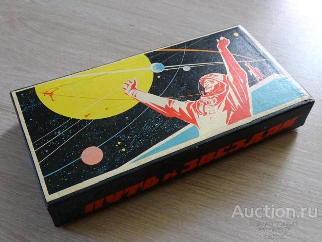 Спички из СССР путь к звездам новые не разу не чиркнутые