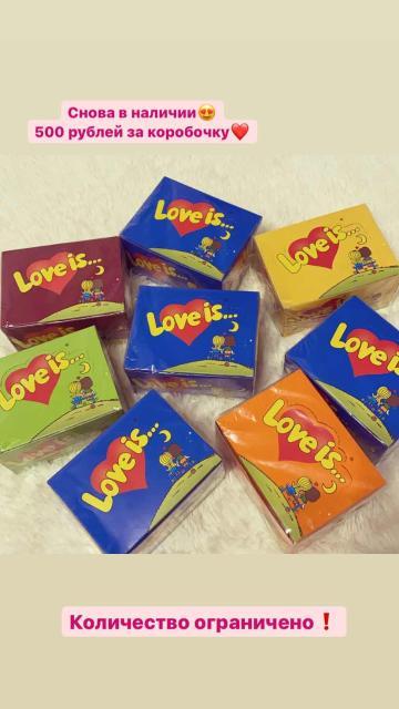 Жвачки love is в родных упаковках, в одной коробке около 100 жвачек,срок годности до июля 2022 г.,коробки не мятые.Цена указана за одну коробку❤️В наличии 5 разных вкусов🔥Количество ограничено,спешите😍Доставка по центру 150,не по центру 200,можно забрать самовывозом🔥Пишите,звоните в любое время 🔥