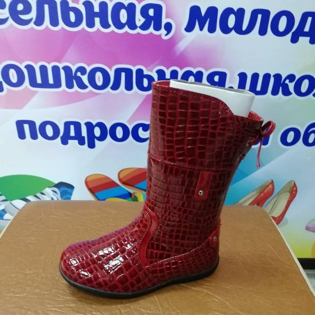 В связи с ликвидацией - распродажа детской обуви по низким ценам! Акция!!! При покупке 2 пар обуви = летняя обувь бесплатно! Инстаграмм: shag_vpered_ykt