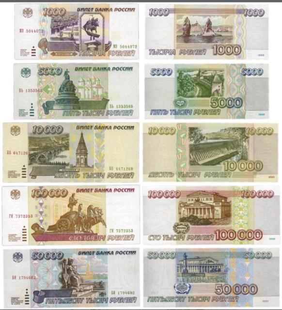Куплю монеты,боны разных стран так ж СССР и России