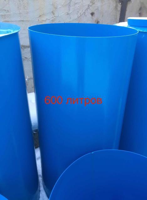 Ёмкость для воды 600 литров